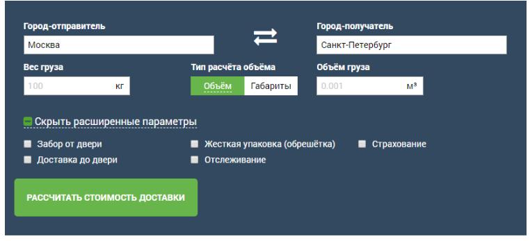 transportnaya-kompaniya-pek-kalkulyator-dostavki-kak-rasschitat-gruz
