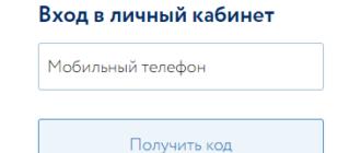 strahovaya-kompaniya-vsk-ofitsialnyy-sayt-goryachaya-liniya-vhod-v-lichnyy-kabinet-oformlenie-polisa-osago-onlayn-mobilnoe-prilozhenie-vsk-strahovanie