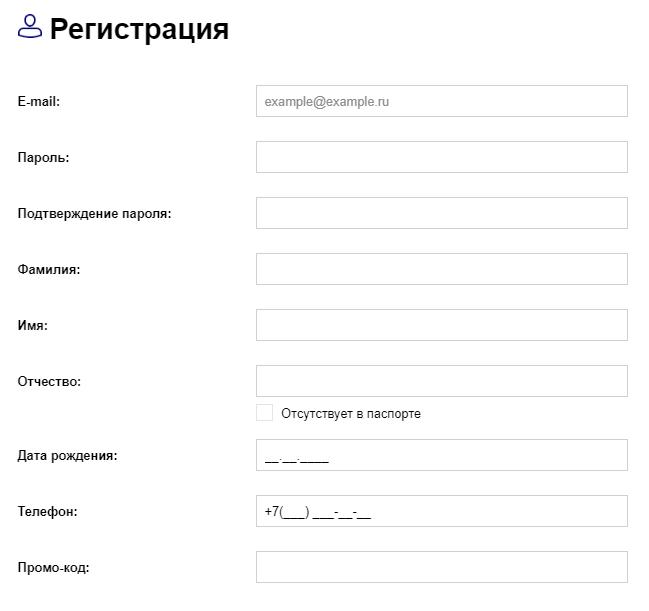 strahovaya-kompaniya-sogaz-ofitsialnyy-sayt-lichnyy-kabinet-telefon-goryachey-linii-kak-oformit-osago-v-sogaze