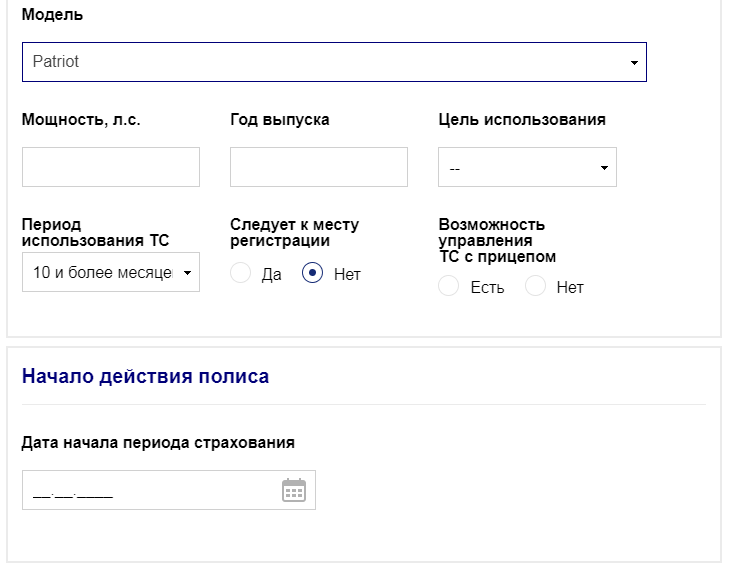 Страховая компания СОГАЗ: официальный сайт, личный кабинет, телефон горячей линии. Как оформить ОСАГО в СОГАЗе?
