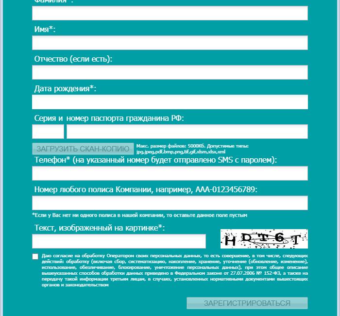 zetta-strahovanie-ofitsialnyy-sayt-nomer-telefona-lichnyy-kabinet-strahovanie-osago-onlayn