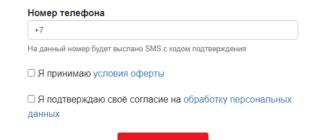 karta-vernyy-verno-info-ru-aktivirovat-kartu-lichnyy-kabinet-mobilnoe-prilozhenie